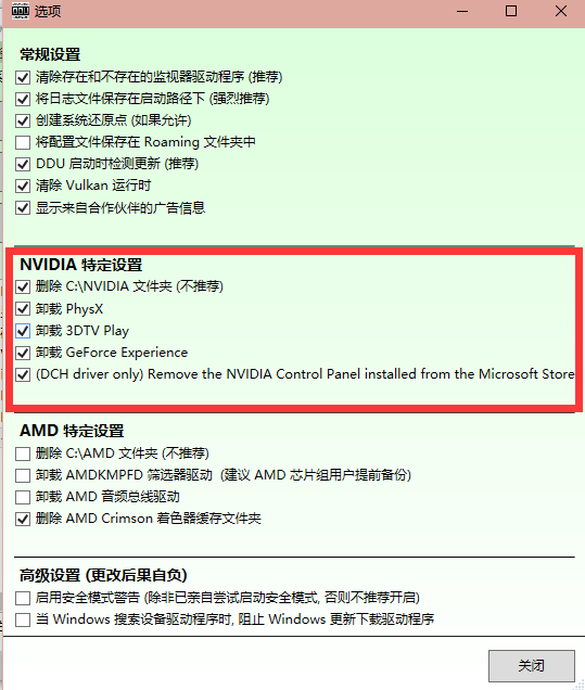 NVIDIA显卡如果出现GPU温度、占用不能读取,读取错误怎么办呢?