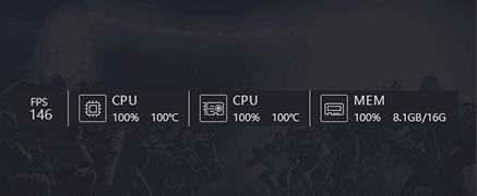 游戏内实时硬件监控,游戏加加更专业
