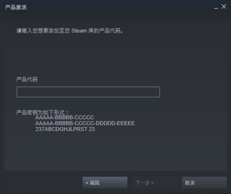 Steam平台游戏激活+安装教程