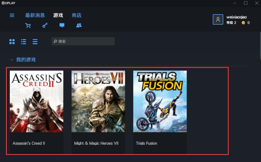 Uplay平台游戏激活+安装教程